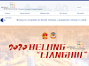 Details : Beijing Official Website International - eBeijing.gov.cn
